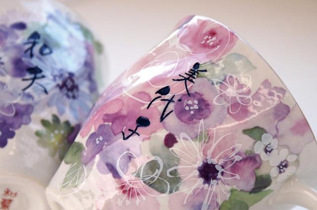 花工房 美濃焼 花柄 マグカップ