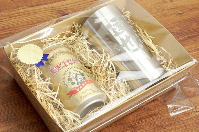 缶ビールと真空断熱タンブラー