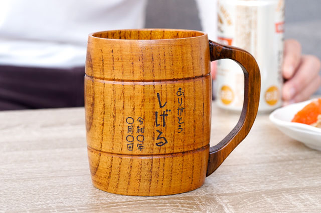 木製ジョッキ