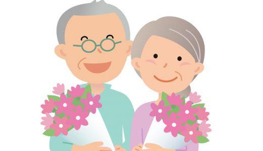 敬老の日には枯れない花のプレゼントを!名入れフラワーギフト特集