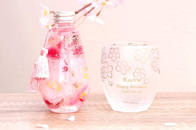 桜ハーバリウム&ロックカップセット