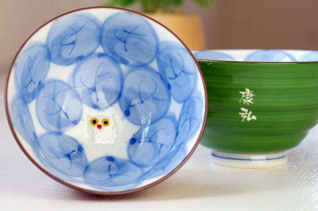 名入れ 茶碗飯碗木の葉ふくろう単品
