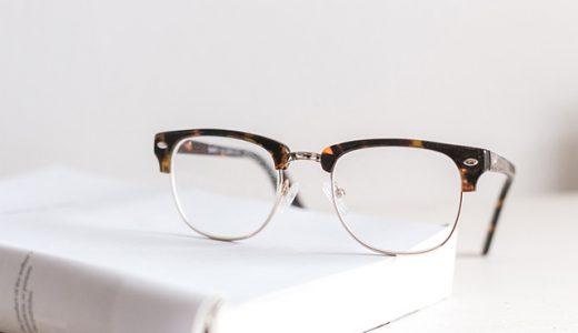 長持ちさせるメガネの簡単お手入れ方法