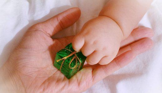 【初めての敬老の日】0歳の孫からもらって嬉しい名入れプレゼント