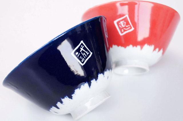 名入れ てのひら富士茶碗