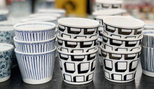 有田焼の特徴とおすすめ名入れ食器6つ!ギフトやお祝いにぴったりの伝統工芸品