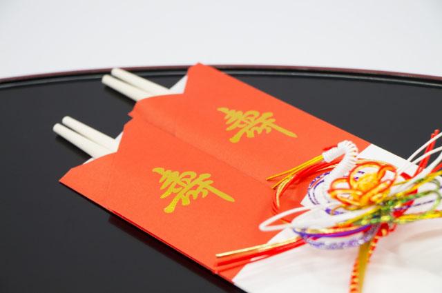2膳の祝い箸