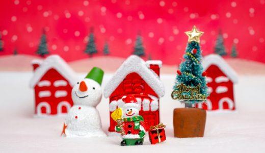 【予算5000円】贈る相手別名入れクリスマスプレゼント特集!