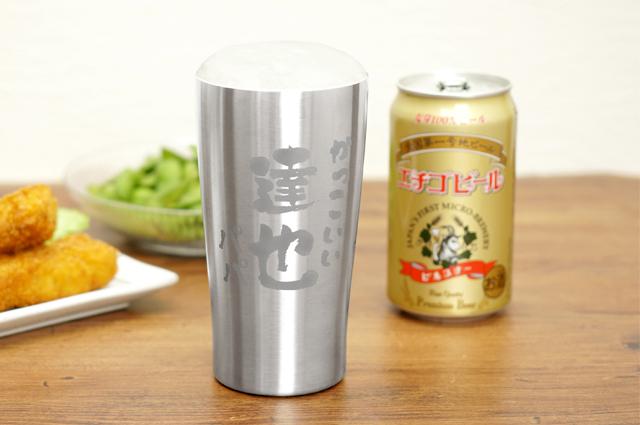 真空断熱タンブラー450ml&エチゴビールセット