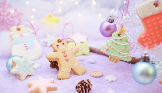 高校生の女友達に贈るクリスマスプレゼント特集!絶対かぶらない名入れギフト