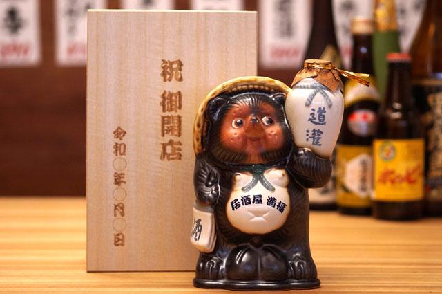太田道灌が入った信楽焼たぬきの酒瓶