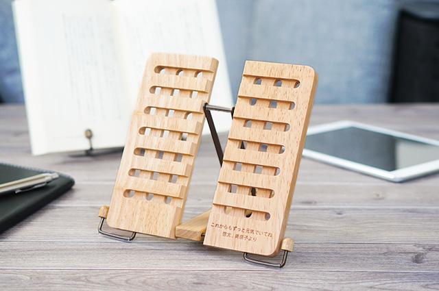 マルチに使える木製ブックスタンド