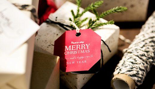 【予算2000円】付き合う前の男性に贈る名入れクリスマスプレゼントの選び方
