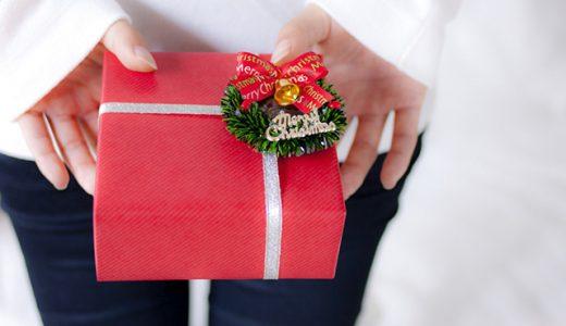 絶対失敗しないクリスマスプレゼントの渡し方。彼氏・彼女が喜ぶシーン別9選