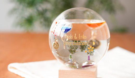プレゼントには特別感が必須!気持ちが伝わる名入れギフトの魅力とは。