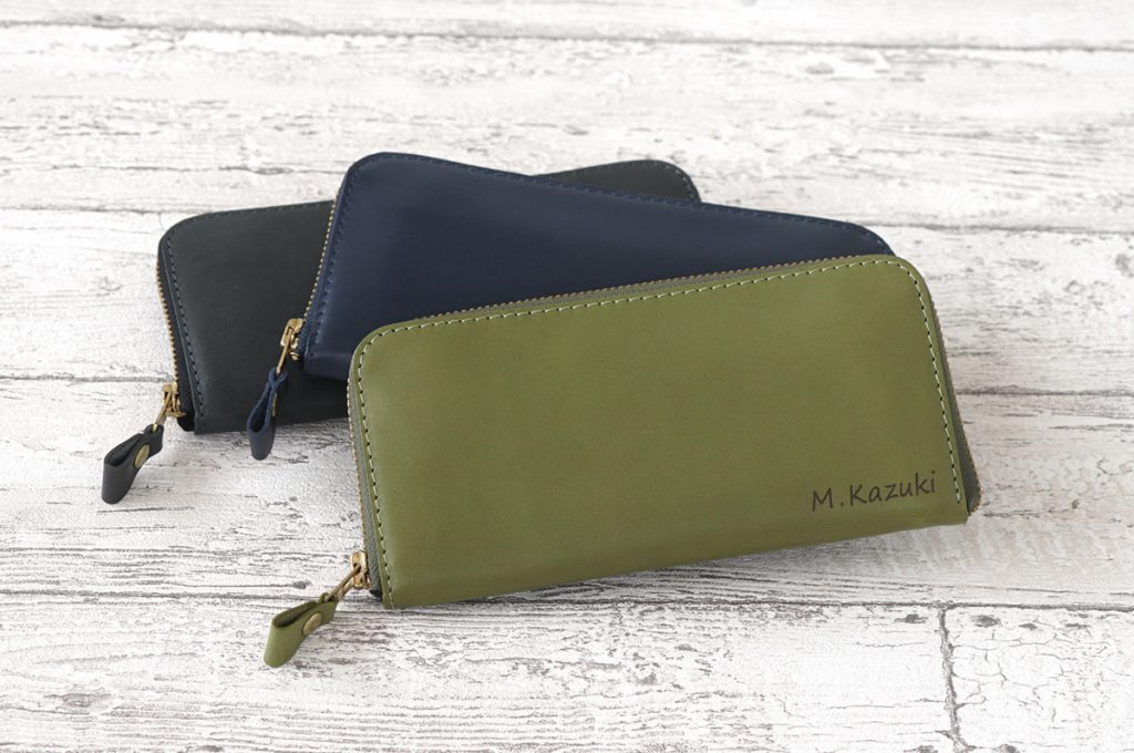 上質な天然素材で長く使える 長財布ファスナー型