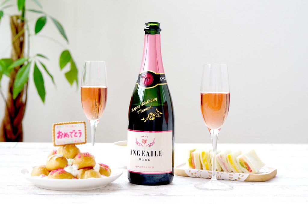 「おめでとう」をちょっと贅沢に ボトル彫刻アンジュエールロゼ750ml