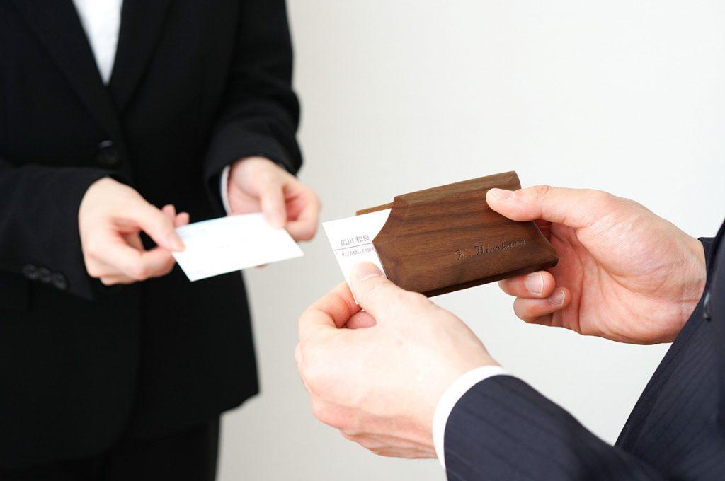 名刺の受け渡しが始まる前に気をつけること