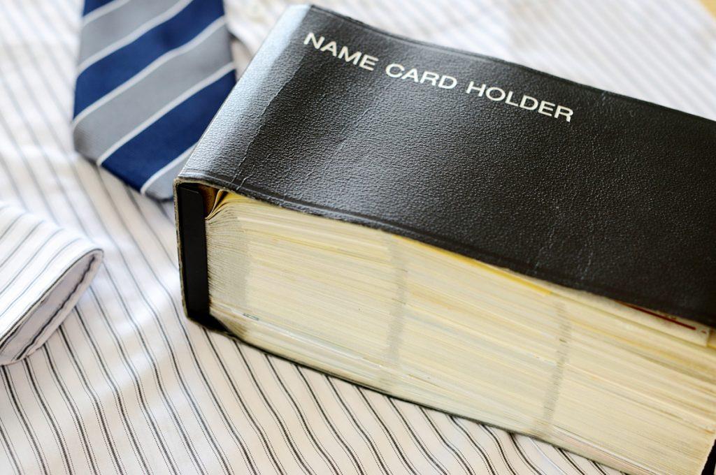 名刺の保管・管理方法