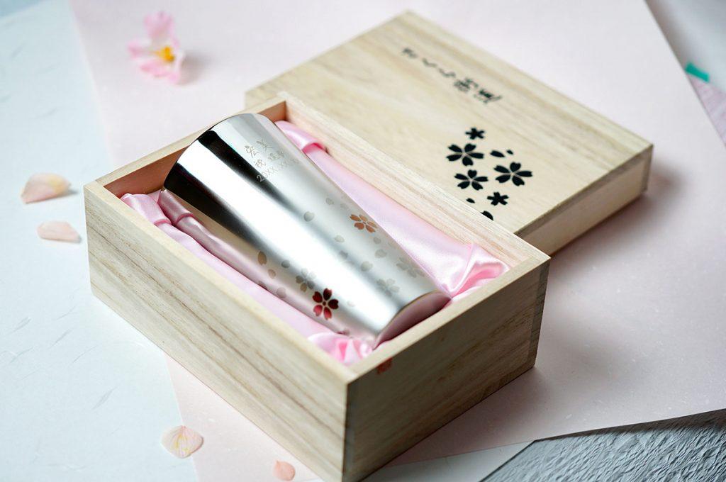 特別なお祝いに 桜柄2重ステンレスタンブラー300ml