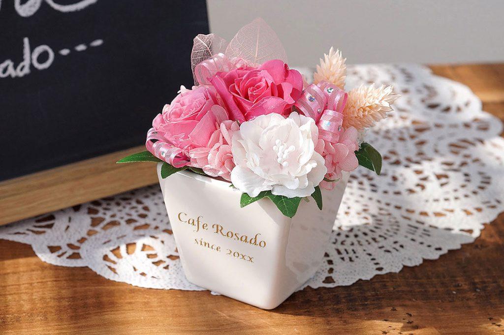 手のひらサイズの花束 お祝いプリザ