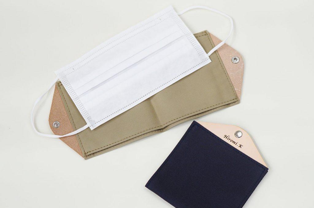 安心の日本製 折りたたみ式マスクケース