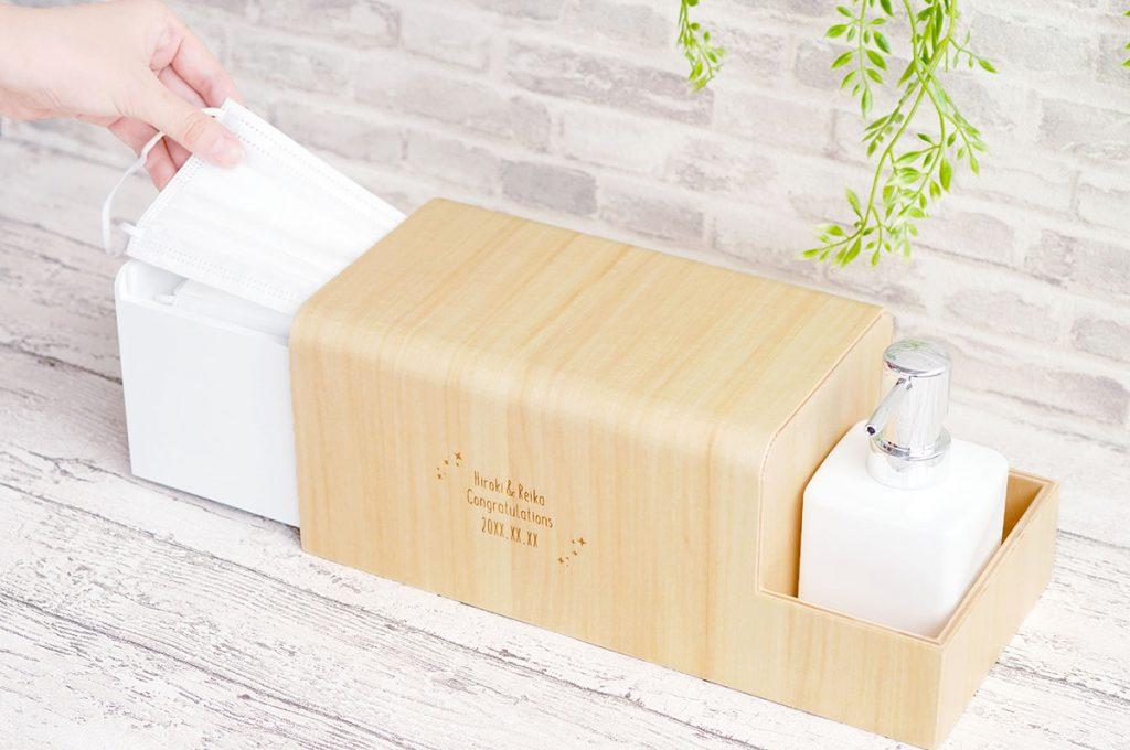 除菌グッズも一緒に収納 木製マスクボックス