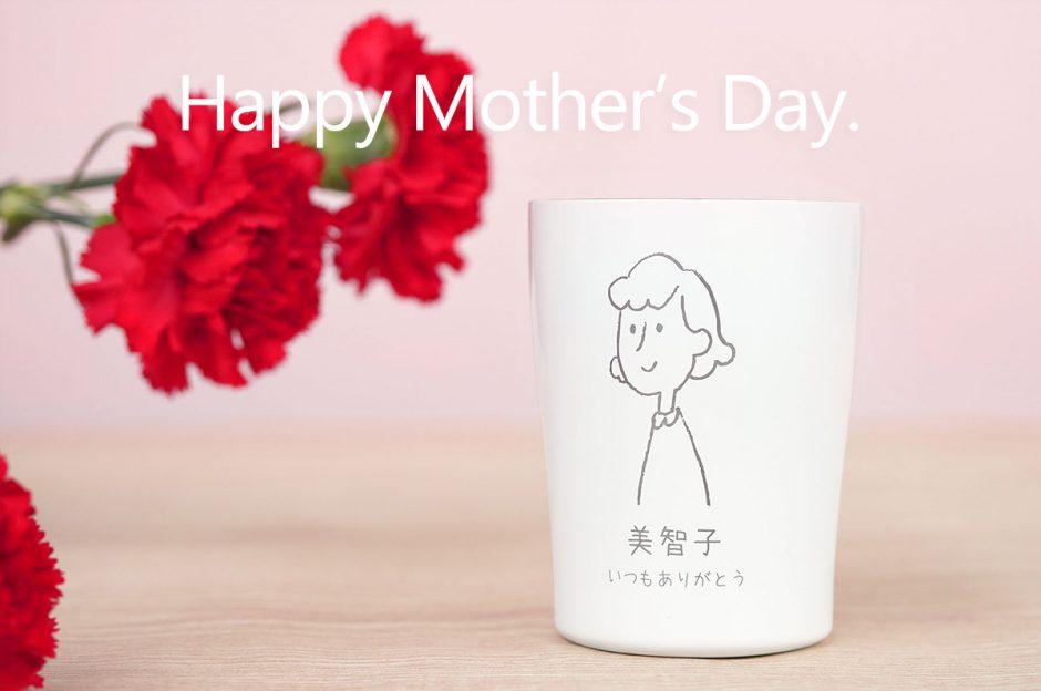 母の日のプレゼントはいつ渡す?恥ずかしい人でも感謝が伝わる渡し方