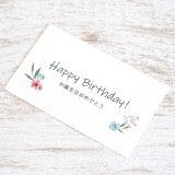 心に響く誕生日メッセージの書き方