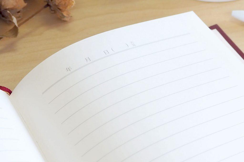 何を、どのように書けばいい?効果的な日記の付け方