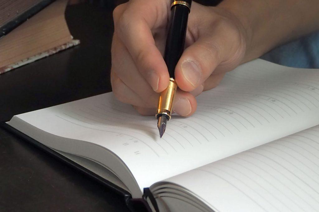 書き出しの部分に何を書くか決めておく