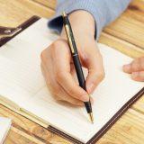 ボールペンできれいな字を書くには?今日からできるコツ5つとおすすめ練習法
