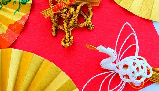 敬老の日・長寿祝いのプレゼントに!鶴亀モチーフの名入れギフト特集
