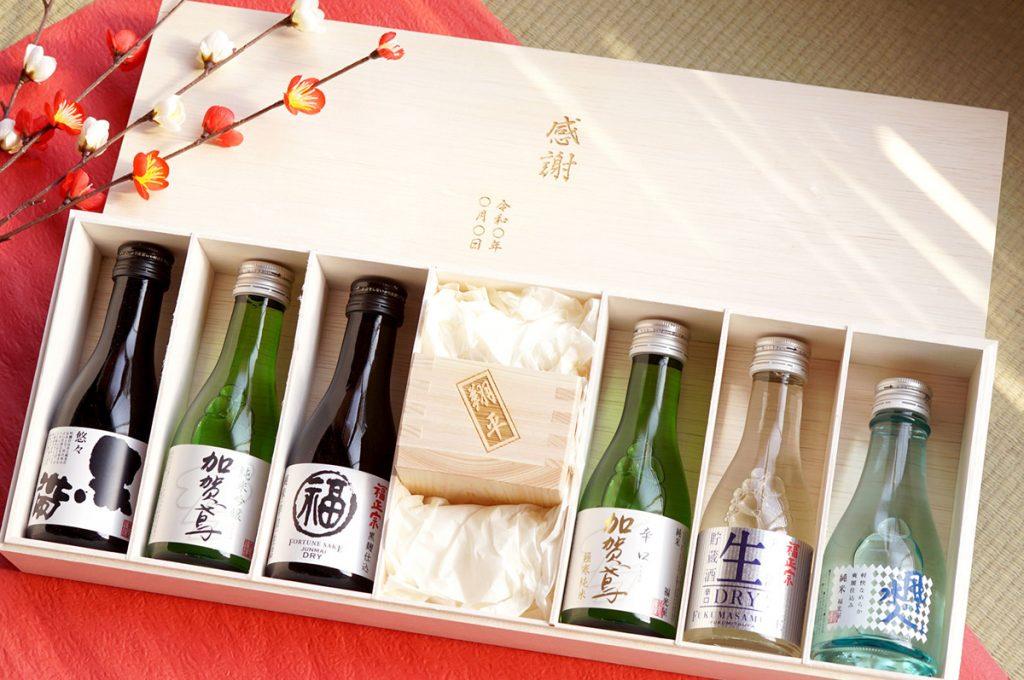日本酒飲み比べ 名入れ枡セット